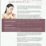 The Fair Skin Craze: Asian Women's Beauty Ideal